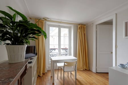 Lovely studio - St Germain des Prés - Париж - Квартира