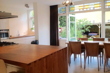 Perfect house for groups near center Rotterdam - Rotterdam