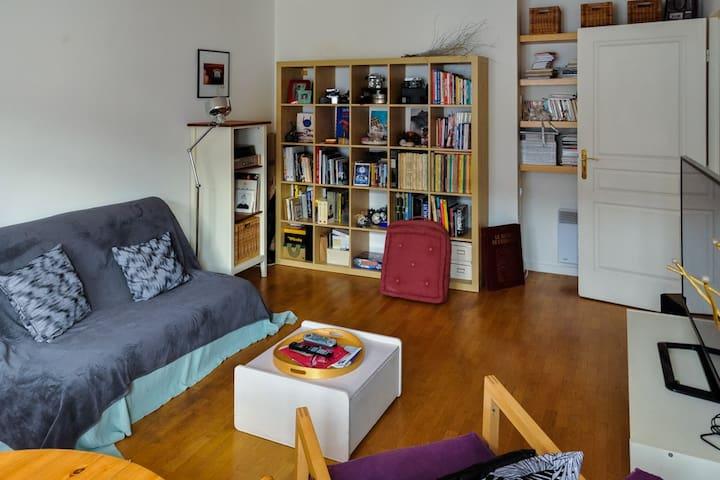 Beautiful apartment, near Paris - Issy-les-Moulineaux - Apartment
