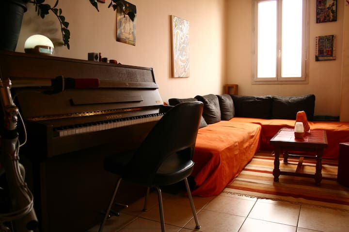Appartement charmant - Alfortville - Wohnung