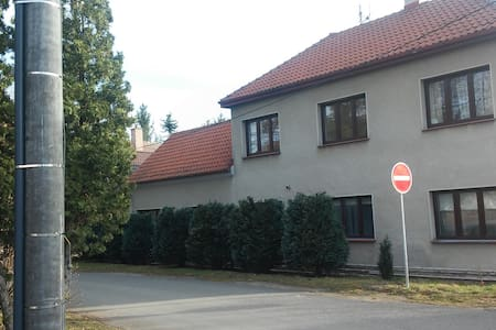 Alisa Apartments-new apartments 30 min from Prague - Kostomlaty nad Labem - Service appartement