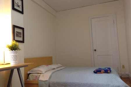 1min walk to Harvard Square-room A
