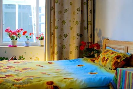 鲜花盛开的居所 - Lhasa - Huis