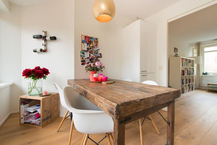 Amazing apartement in Amsterdam! - Amsterdam - Daire