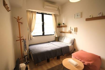 MUJI 2 Room near Subway & Osaka Castle - Byt