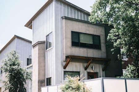 Modern loft - Cherry Street - 塔尔萨 - 独立屋