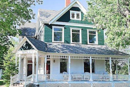 Pepperberry Manor - sleeps 12 - Indian River - Haus