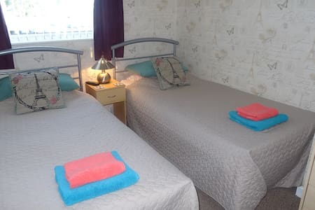 Gwynfa Bed & Breakfast Room 1 - Wikt i opierunek