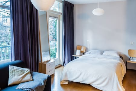 Comfy and cosy apartment - Amsterdam - Wohnung