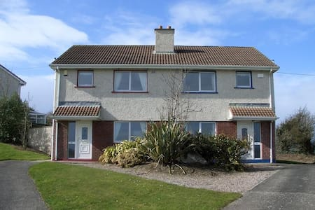 Yew Wood Holiday Homes, Youghal, Co.Cork - Youghal - House