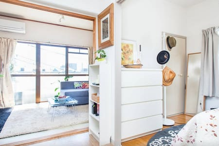 2 Room Shopping and Relaxing West Side Shibuya! - Tóquio - Apartamento