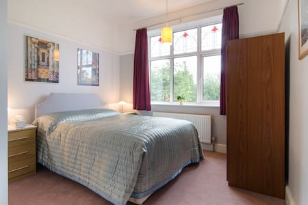Dbl Room good access to city centre - Manchester - Hus