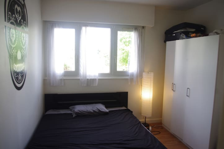 Private room 20min from Paris centr - Le Kremlin-Bicètre - 公寓