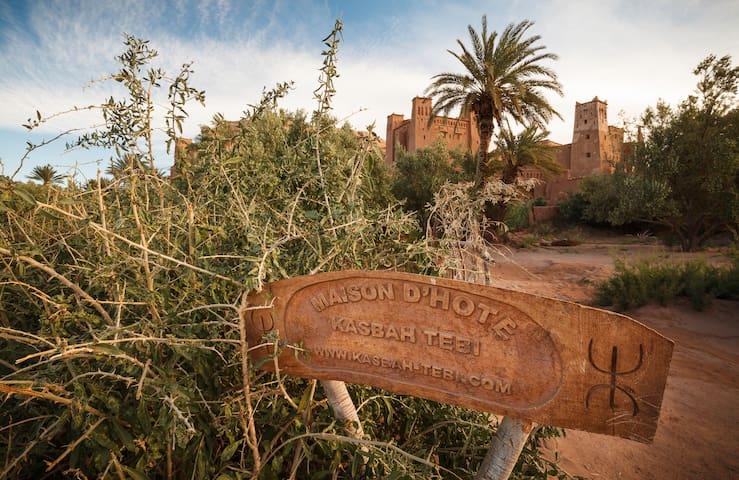 Kasbah Tebi, Ksar Aït BenHaddou SUI - Ouarzazate - Other