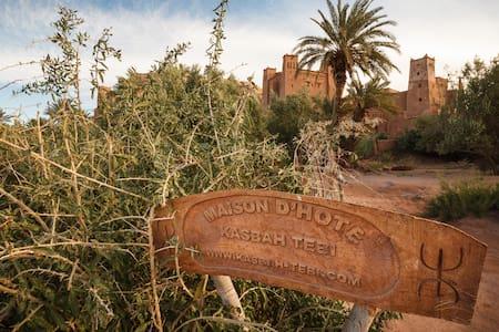 Kasbah Tebi, Ksar Aït BenHaddou SUI - Ouarzazate