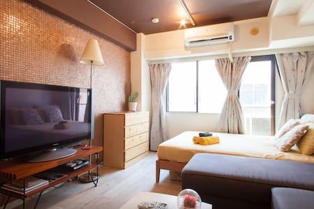 Hot Perfect Location Shibuya! - Shibuya-ku - Appartement
