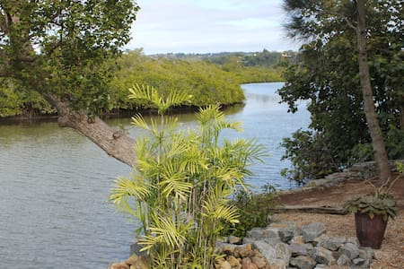 Private Tweed River Retreat - Tweed Heads West - Daire