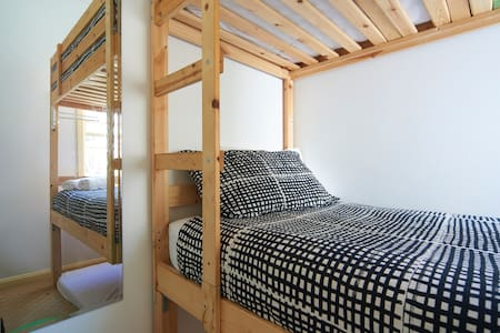 2 Beds, Private Room by Central Stn - Surry Hills