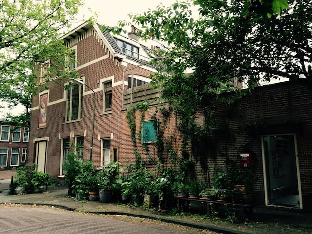 Cosy apartment Amsterdam (Haarlem) - Haarlem - Leilighet
