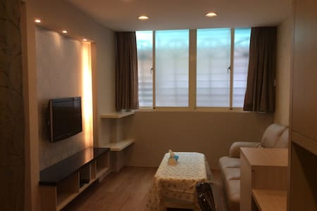 Travel home - 板橋區 - Appartement