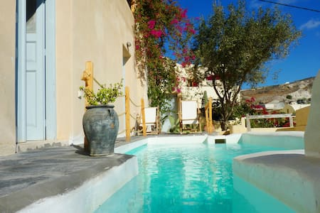 The Olive Tree - Private Entrance - Private Pool