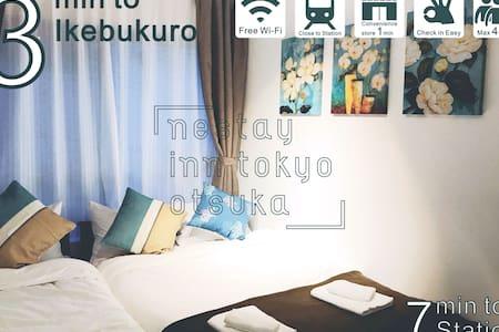 nestay inn tokyo otsuka 402☆New open