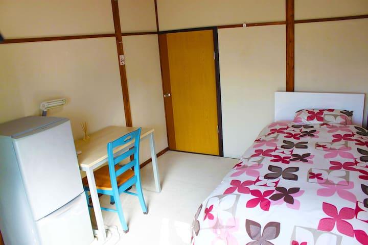 Yokohama - quiet private room (202)
