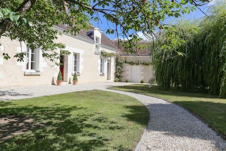 La Briardière - Chédigny - Rumah