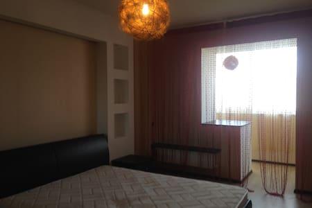 Уютные апартаменты в самом Центре города - Tyumen'