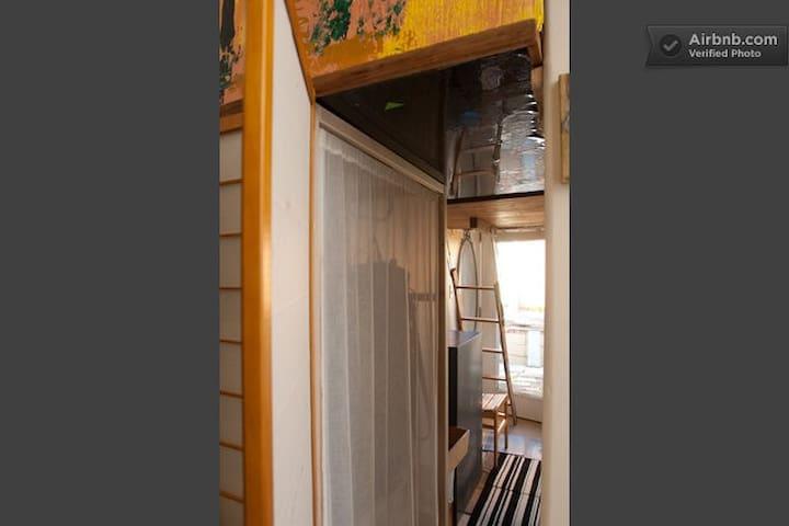 Tatami loft _1m wide_ a healing,sustainable space - Richmond - Loft