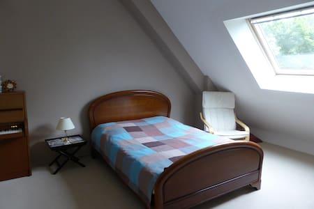 Chambre proche Rennes - Acigné - House