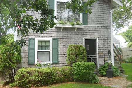 QuintOld Cape Cottage near Lewis Bay (winter rate) - Yarmouth - 公寓