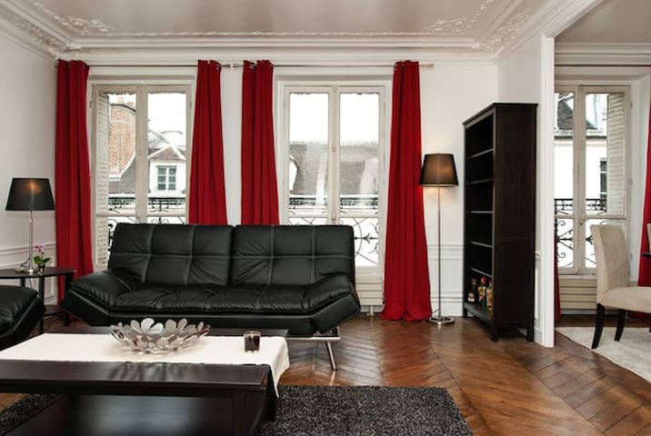 Center Paris 4 @ Le Marais - Paris - Apartmen