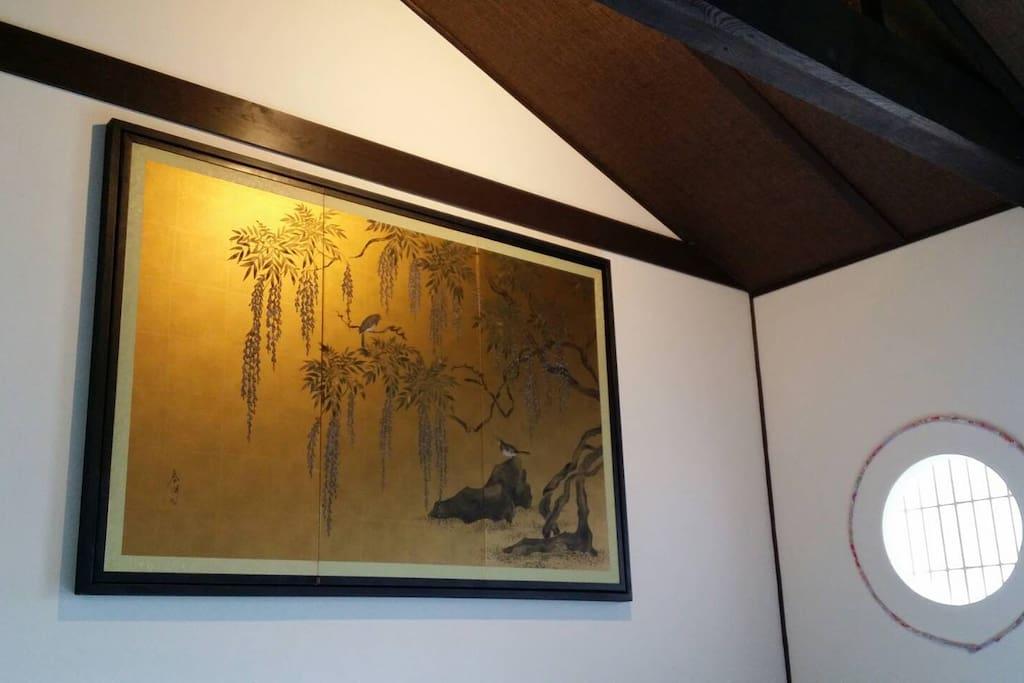 Room Fuji