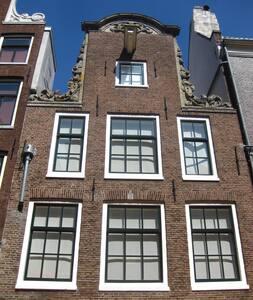 Stunning 9 Streets City Centre Apt! - Amsterdam