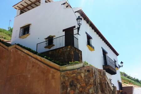 Alojamiento Andaluz - Jaen - House