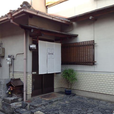 京都で暮らすように