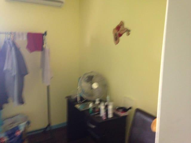 Belle chambre a kourou - Kourou - Apartment