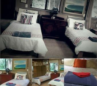 Currumbin Canopy Lodge Single Bed 1 - Currumbin Valley - Dormitori compartit
