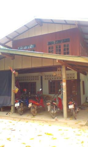 The house - Ubon Ratchathani - Hus