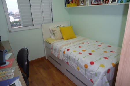 Private and comfortable single room - São Paulo