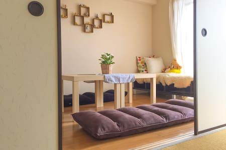 Apartment on an island in Tokyo - Kita-ku - Квартира