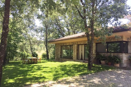 Luxury home in the countryside - Villanueva de la Vera - Ev