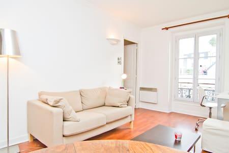 Cosy apartment for 2 (or 3) - Paris - Parijs