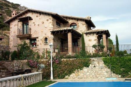 Casa rural con encanto EL MARAÑAL - caspueñas - Casa