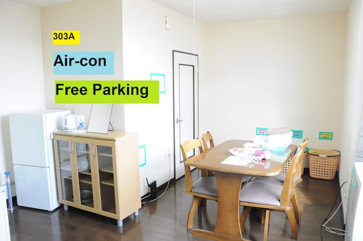 Parking, wifi,close to Biei,Zoo&Ramen village303A