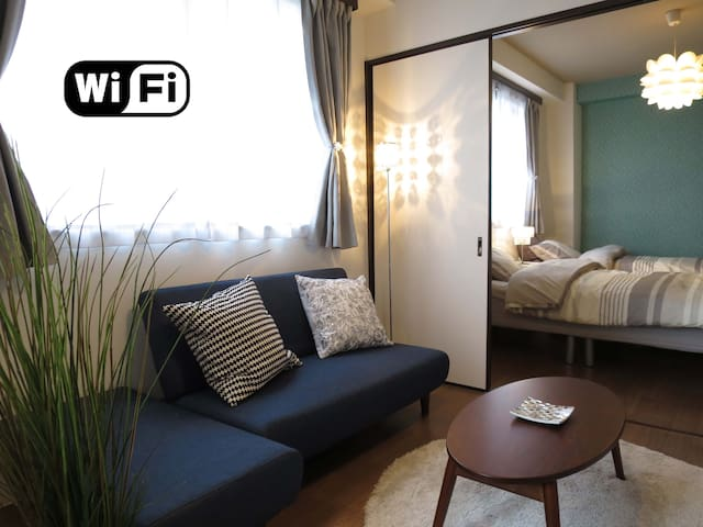 The elegant and Comfortable Space - Osaka - Apartament