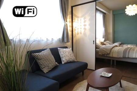 The elegant and Comfortable Space - Osaka - Huoneisto