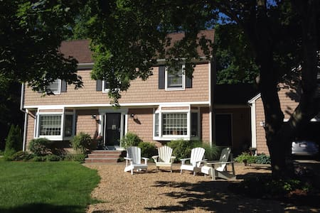 Comfy lodging close to EVERYTHING! - Newburyport