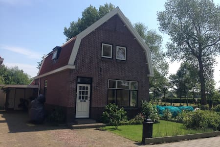A lovely house close to the beach! - Castricum - Rumah